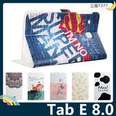 三星 Tab E 8.0 T375/377 卡通彩繪保護套 十字紋側翻皮套 可愛塗鴉 超薄簡約 支架 磁扣 平板套 保護殼