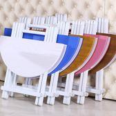 桌子折疊餐桌家用吃飯桌擺攤桌戶外折疊桌便攜圓桌陽臺簡易小桌子igo『新佰數位屋』