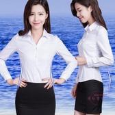 短袖襯衫 長袖短袖白色襯衫女職業正裝修身工作服大尺碼短袖女襯衣 【快速出貨】