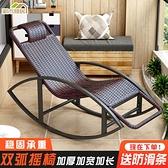 搖椅陽台家用休閒椅藤編懶人椅子成人藤椅戶外搖搖椅單人躺椅睡椅 「限時免運」