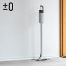 買即送專用濾網,限時結帳價$6990(8/31止) 吸塵器【U0240】正負零±0 XJC-C030 無線吸塵器 完美主義