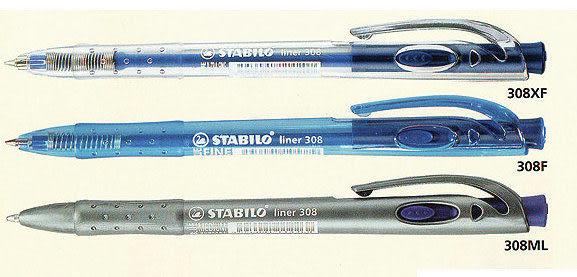 STABILO liner系列原子筆(0.38mm10支入)*308F