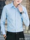 職業襯衫春夏季新款襯衫男長袖韓版修身潮流白寸衫青年休閒薄黑色短袖襯衣 蘿莉小腳丫