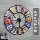 歐式復古風金屬鐵藝大型時鐘 立體造型彩色...