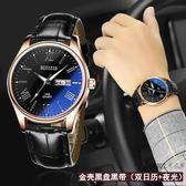 手錶超薄男士手錶男錶防水腕錶學生時尚正韓潮流運動石英錶 聖誕交換禮物