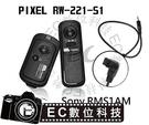 【EC數位】RW-221 RM-S1AM Sony A900 A850 A700 A99 A77 A65 A55 A35 A33 PIXEL NCC認證 遙控 快門線 RMS1AM