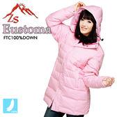 ZS Eustoma 風格時尚女款羽毛外套