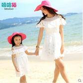 家庭裝沙灘露肩短袖連衣裙BS16014『時尚玩家』