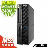 【現貨】ASUS電腦 M640SA i5-8500/16G/500G+240M2/W10P 商用電腦
