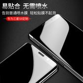 熒幕保護貼三星s8鋼化膜s9 Plus水凝膜note8全屏覆蓋曲面s7edge全包s9手機膜·樂享生活館