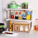✭米菈生活館✭【W09】水槽下收縮置物架 收納 整理 分類 鍋具 居家 廚房 儲物 不鏽鋼 伸縮 廚具