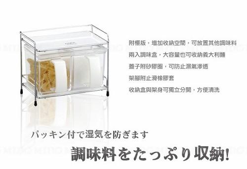 ASVEL FORMA調味盒(2入) 480ml 白色
