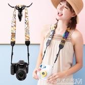 單眼相機肩帶拍立得掛脖背帶通用掛繩可愛卡通斜跨背帶微單相機帶 中秋節全館免運