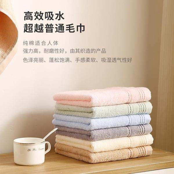 毛巾純棉成人柔軟洗臉