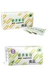 原廠公司正貨【葡眾】原味/餐包 30包/盒 (2種口味可選擇)