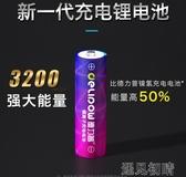 5號充電電池鋰電大容量快充AA五七號通用充電器可充7號1.5v 遇見初晴