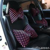 蝴蝶結汽車頭枕一對可愛四季通用個性女車用護頸枕時尚卡通靠枕新 美芭