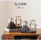 復古水晶球沙漏計時器創意擺件酒柜客廳家居裝飾品桌面房間電視柜 莫妮卡
