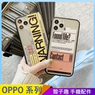 歐美標籤 OPPO Reno5 Reno4 pro A72 A9 A5 2020 手機殼 透色背板 磨砂防摔 潮牌英文 保護殼保護套 矽膠軟殼