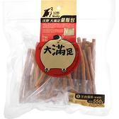 【寵物王國】沃野大滿足量販包-No.5羊肉條棒(卵磷脂)550g