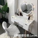 化妝台 梳妝台臥室化妝桌簡約化妝櫃小戶型...