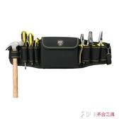 帆布工具包腰包小號電工維修腰包多功能五金掛包工具袋 伊鞋本鋪