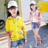 兒童運動外套 女童防曬衣超薄外套運動風印花黃色粉色白 寶貝計畫