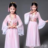 兒童古裝小七仙女公主裙古箏表演服古代唐裝漢服貴妃服小女孩古裝  非凡小鋪