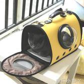 寵物外出背包外出便攜手提包貓咪太空艙單肩旅行包太空包貓包貓箱子貓背包 igo蘿莉小腳ㄚ