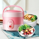 電燉鍋電熱飯盒加熱保溫飯盒可插電蒸飯器便攜蒸煮飯菜電飯盒 - 傑克
