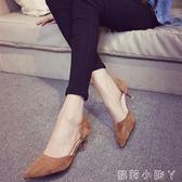 細低跟鞋女式單鞋高跟鞋OL優雅尖頭低跟5cm磨砂絨面細跟黑色工作鞋  全館免運