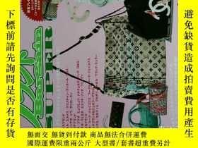 二手書博民逛書店bargain罕見super 2010 03 日文包包手表雜誌Y14610