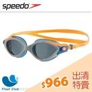 【零碼出清】Speedo 鐵人泳鏡/紙盒 Futura Biofuse Tri S 游泳原價NT.1380元(無退換貨)