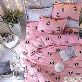 《粉色法鬥》雙人薄床包被套四件組 100%舒柔棉(5*6.2尺)