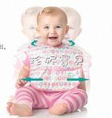 口水巾 寶寶吃飯兜嬰兒童圍兜大號防水圍嘴食飯兜口水巾 珍妮寶貝