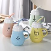 創意陶瓷杯燈泡杯帶蓋吸管大容量實用馬克杯可愛水杯女辦公杯【限時八五折鉅惠】