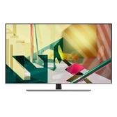 109/12/21前送32吋電視+標準安裝+小綠除蹣吸塵器 三星 75吋/ 75Q70T 4K QLED連網液晶電視 QA75Q70TAWXZW