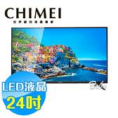 CHIMEI 奇美 24吋 LED 液晶顯示器 液晶電視 TL-24A600 (含視訊盒)