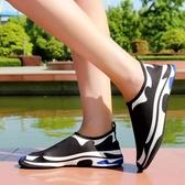 沙灘襪 沙灘鞋男女潛水襪浮潛涉水防滑游泳鞋赤足跑步機瑜伽軟鞋 CY潮流