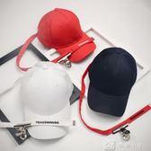 時尚帽子加長帶子夾子棒球帽嘻哈彎沿字母鴨舌帽男女情侶潮 全館單件9折
