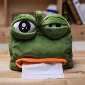 悲傷旅行青蛙抽紙盒紙巾盒精神污染動漫周邊收納盒掛式玩具公仔 電購3C