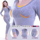 完美高彈塑身保暖內衣套裝/3D臀型設計/無縫美體修身/收腹塑腰-Wiyisa Collection