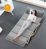 折疊床-午憩寶折疊床單人家用成人午休午睡躺椅辦公室簡易行軍多功能便攜