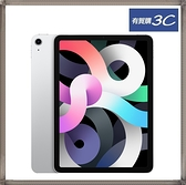 Apple iPad Air 10.9吋 256G WiFi 銀色 (MYFW2TA/A)