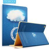 莫瑞蘋果iPad mini2保護套超薄平板電腦迷你1卡通殼mini3皮套韓國【萬聖節推薦】