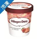 哈根達斯 冰淇淋品脫 草莓 473ml【...