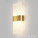 壁燈客廳背景LED臥室走廊過道墻壁燈北歐樓梯間燈簡約現代床頭燈 中秋節全館免運