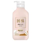 回味淨味沐浴乳-清新蜜香820G【愛買】