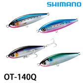 漁拓釣具 SHIMANO COLT SNIPER ROCK SPLASH OT-140Q 大型水表 鉛筆
