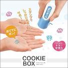 日本 Sachihada 細菌人 洗手 練習 印章 可用1000次 安全 輔助 手部 清潔 兒童 幼童 *餅乾盒子*